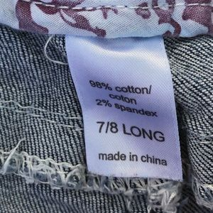 Maurices Jeans - Maurices Jeans